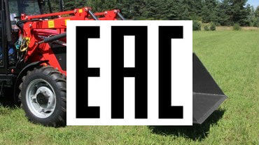 eac-min-2
